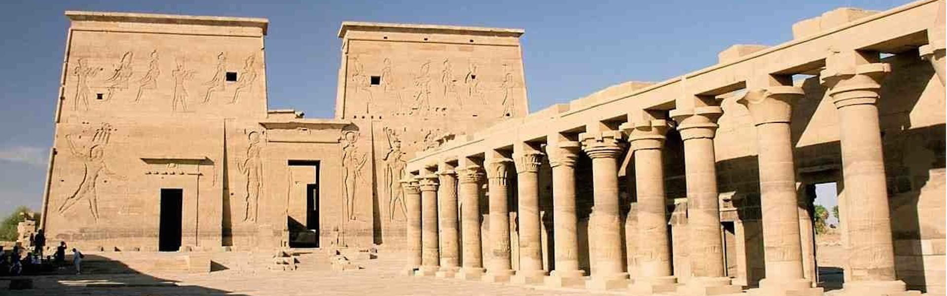 Egypt Blog
